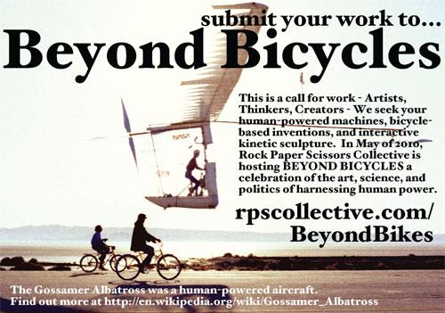 beyond_bikes